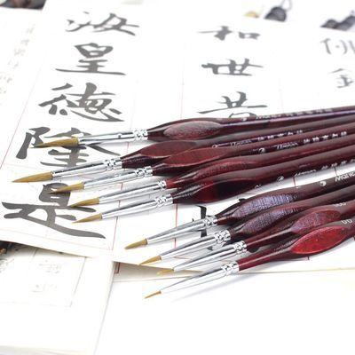 狼毫勾线笔水粉毛笔美术笔水彩丙烯国画描线笔绘画勾边美甲油画笔