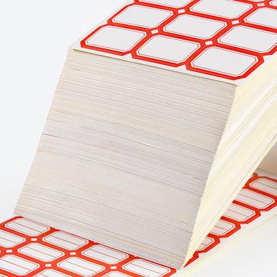 正彩60张不干胶标签贴纸自粘性价格贴口取纸商品手写名字贴分类贴