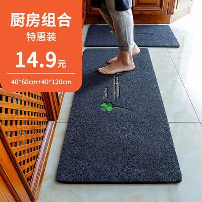 【限时特惠】厨房地垫门口门垫吸水地毯卫生间防滑垫地毯卧室脚垫