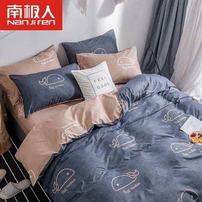 【南极人】四件套床上用品ins网红亲肤被套床单学生宿舍4三件套【3月12日发完】