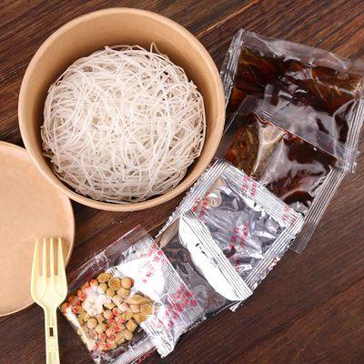 【6桶整箱】十三道嗨吃家正宗重庆酸辣粉110g*6桶装方便速食小吃