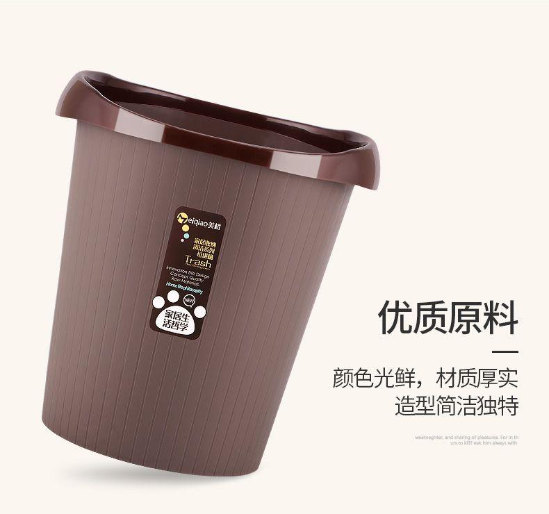【48小时内发货】【买1送1同款】垃圾桶家用大号无盖客厅卧室厨房卫生间办公室