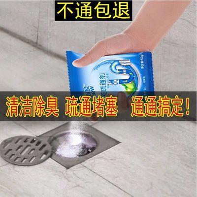 强力管道疏通剂卫生间厨房地漏马桶堵塞疏通下水道厕所清洁除臭剂