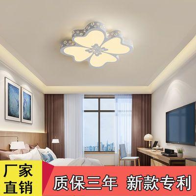 简约温馨浪漫创意花形智能语音控制卧室灯饰 樱花客厅灯节能灯具