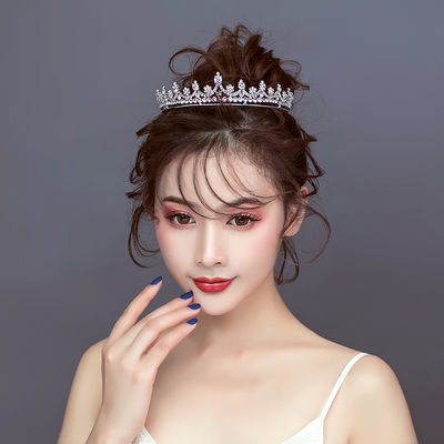 郭碧婷同款网红新娘头饰皇冠简单白色大气发饰韩式唯美简约1260
