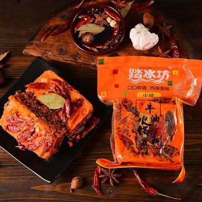 踏水坊牛油火锅底料重庆四川特产香麻辣烫串串香干汤锅冒菜方块料