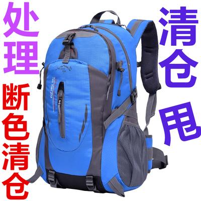 男户外登山包男女大容量旅行包徒步旅行防水轻便爬山40升特价促销