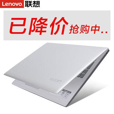 【联想全新正品】320-15超轻薄手提商务办公笔记本电脑学生游戏本