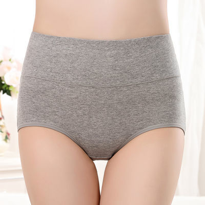 4条装 95棉内裤女纯棉抗菌高腰收腹女士内裤性感无痕大码三角短裤