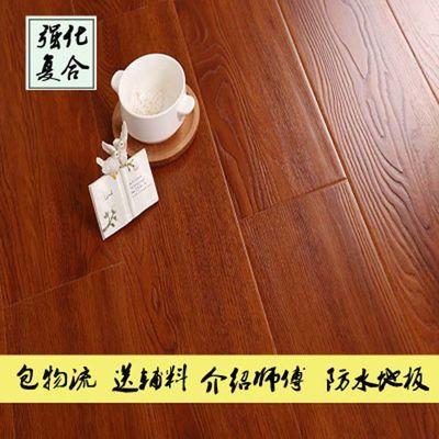 木地板复合地板12mm家用卧室浮雕防水耐磨强化木地板地暖厂家直销【3月7日发完】