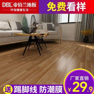 强化复合木地板厂家直销12mm家用地暖防水耐磨环保仿实木卧室地板【3月5日发完】