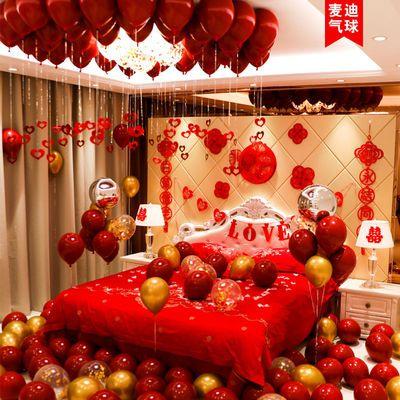网红加厚宝石红气球批发婚房布置石榴红汽球求婚表白派对装饰用品