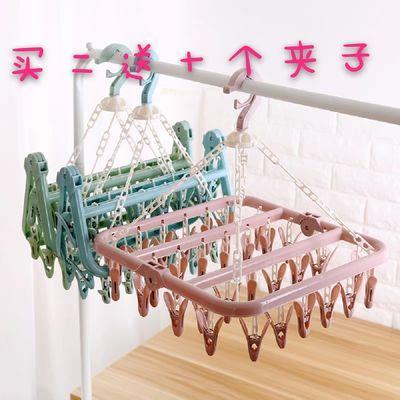 新品防风可折叠家用儿童宝宝衣架塑料多夹袜子内衣挂钩架室外阳台