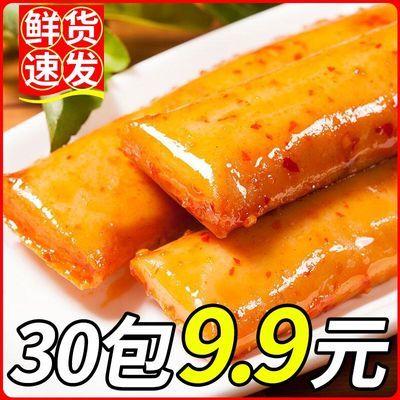 2件减3】鱼豆腐网红豆干零食小吃豆腐干好吃的休闲零食10包/60包