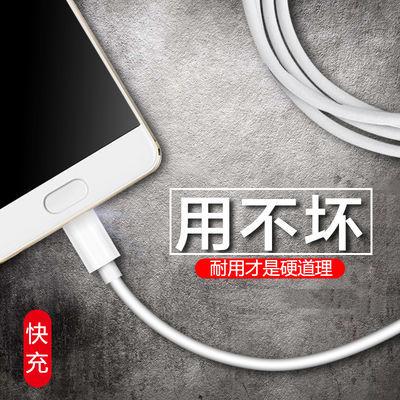 苹果充电器5S6S快充线iPhone7plus8充电头SE数据线11proxr通用