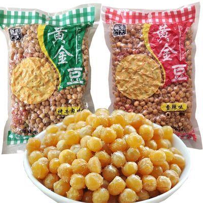 黄金豆油炸豌豆黄豆豆类休闲零食坚果炒货豆子散装5斤装500克批发