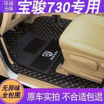 专用于宝骏730脚垫七7座全包围19款17汽车2019丝圈大全车16款2016