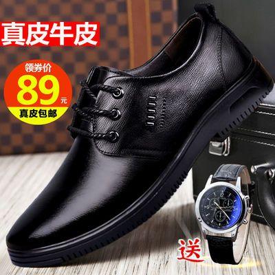 男士夏季商务休闲皮鞋男韩版潮流英伦真皮系带黑色圆头透气男鞋子