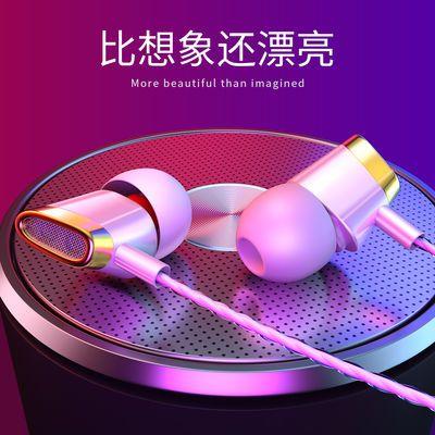 滑动调音手机耳机线通用OPPO华为VIVO小米吃鸡游戏带麦电脑入耳式