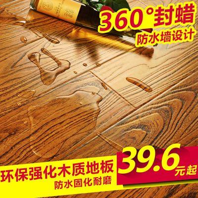 耐磨环保强化复合地板厂家直销浮雕防水封蜡家用12mm木地板【3月7日发完】