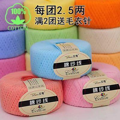 纯棉线棉纱线宝宝毛线团婴儿童毛线全棉毛线精梳上海老棉纱