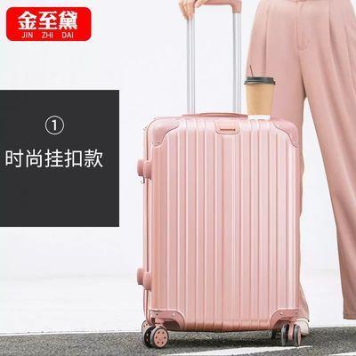 【官方特价】铝框行李箱男女万向轮拉杆箱登机箱旅行箱学生密码箱