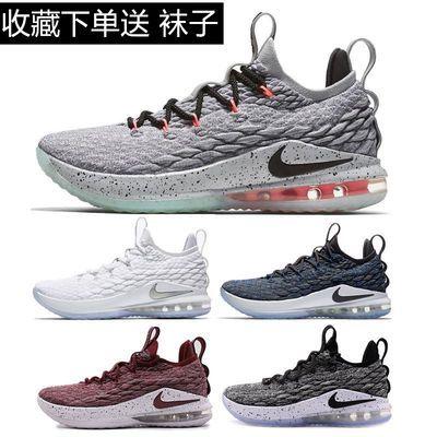 詹姆斯15  篮球鞋男女鞋 运动鞋 低帮气垫耐磨实战运动鞋