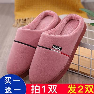 买一送一新款韩版秋冬季棉拖鞋女家居室内厚底情侣包跟毛毛拖鞋