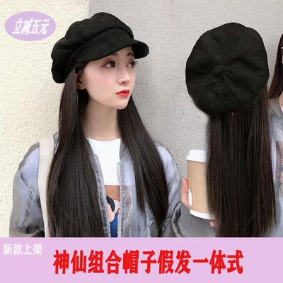 贝雷八角帽一体长直发假发女潮流时尚仿真长发黑色长发帽子全头套