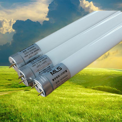 木林森led灯管T8玻璃双端30W1.2米16W1.2米11W0.9米7W0.6米灯管