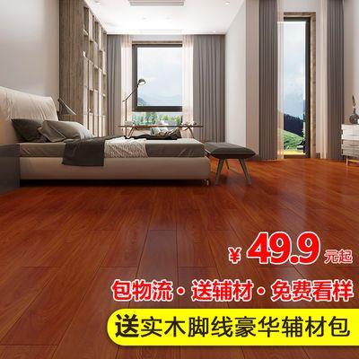 强化复合木地板12mm家用卧室防水耐磨光面大自然原木环保厂家直销【3月5日发完】