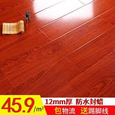 强化复合地板厂家直销12mm家用防水耐磨北欧灰色仿实木地板工程板【3月12日发完】