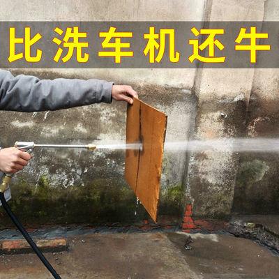 高压水抢洗车工具神器伸缩水管软管家用套装水枪汽车强力泡沫喷壶