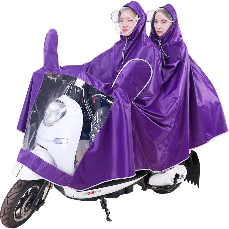 衣护脸防潮防雨电动车加大雨衣摩托车雨衣双人雨衣男雨具用品雨披