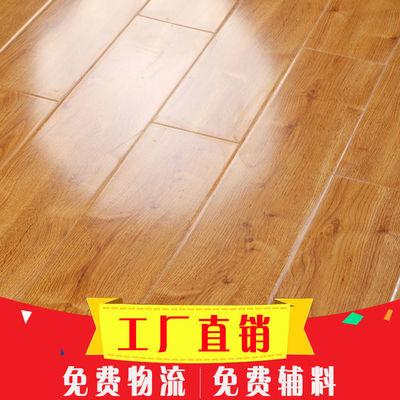 木地板强化复合耐磨防水厂家直销家用卧室客厅12mm金刚板木质地板【3月5日发完】