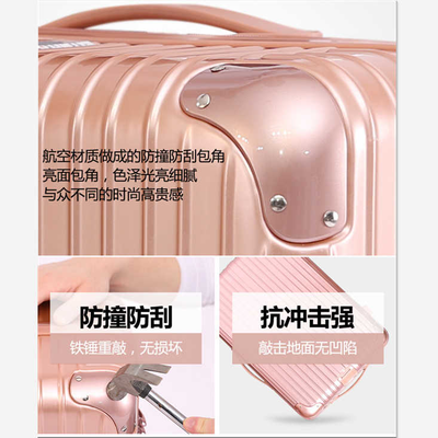 【特价硬箱】行李箱男女学生拉杆箱旅行箱密码箱登机箱多规格可选