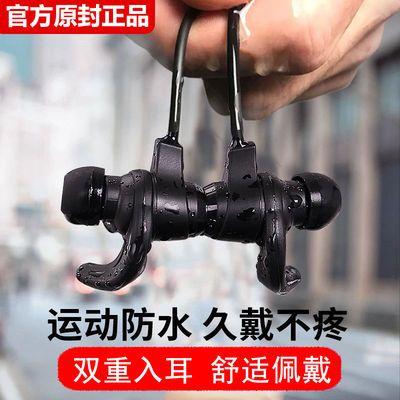 挂脖式运动无线跑步蓝牙耳机oppo苹果vivo安卓颈挂式通用超长待机