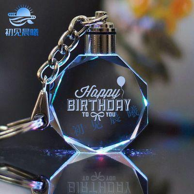 爸爸生日礼物个性diy走心纪念品送爸妈长辈实用惊喜母亲节礼品