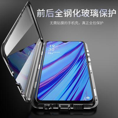 OPPOA9手机壳A9x手机套女男网红金属玻璃全包防摔新款翻盖万磁王