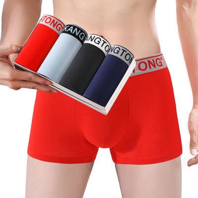 男士内裤95%纯棉质男生平角大红色本命年中青年性感四角裤男