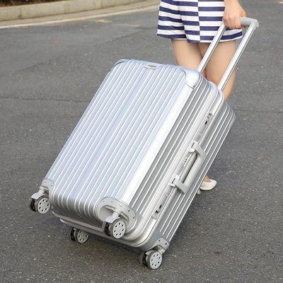 【今日特价】全配色铝框行李箱拉杆箱旅行箱男登机箱密码箱男女