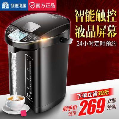 容声电热水瓶家用全自动保温一体智能恒温5l大容量不锈钢电烧水壶