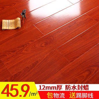 强化复合地板厂家直销12mm家用防水耐磨北欧灰色仿实木地板工程板【3月5日发完】