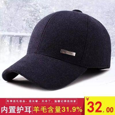 帽子男冬天保暖中老年鸭舌帽加厚绒护耳老人棒球帽冬季老年人棉帽主图
