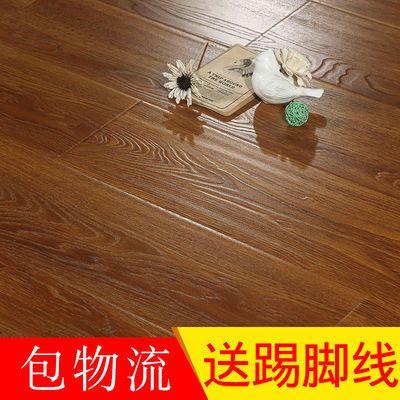 木地板强化复合12mm 防水封蜡厂家直销家用高耐磨环保e1北欧地暖【3月5日发完】