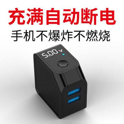 苹果安卓手机充电器头智能数显自动断电防充保护快充vivo华为oppo