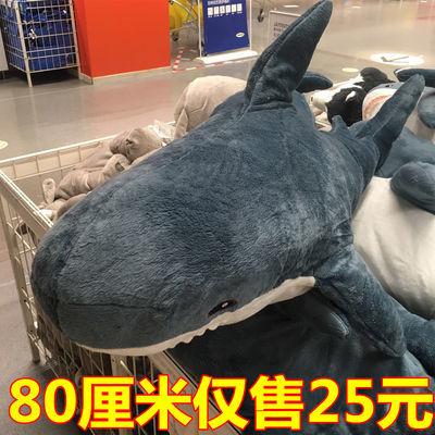 王源玩偶女生鲨鱼抱枕公仔毛绒玩具男生款睡觉床上超大号可爱娃娃