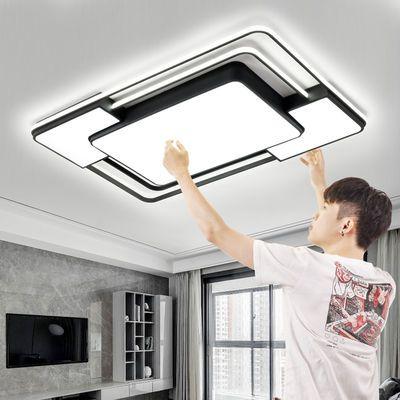 灯具客厅灯现代简约led吸顶灯卧室灯节能长方形全屋套餐组合