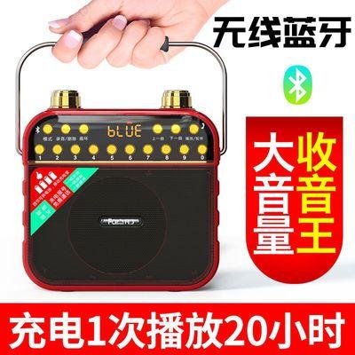 凡丁F3收音机便携式老人随身听播放器蓝牙音响小型插卡音箱扩音机