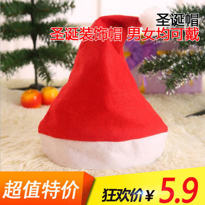 圣诞帽男女通用圣诞派对活动圣诞老人帽子头饰装扮圣诞节日装饰帽